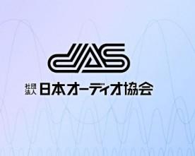 The Hi-Res Logo Minimums…Again